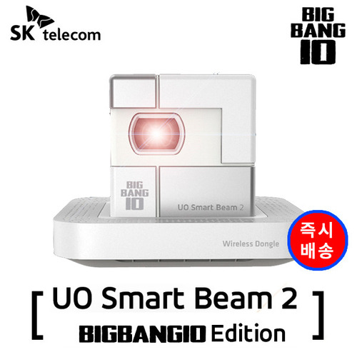 [BIGBANG 10th Edition] 스마트빔 2 Smart Beam 2