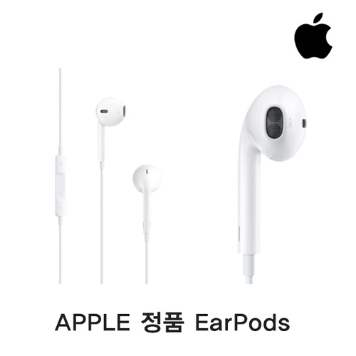 [애플정품] Apple EarPods with Remote and MIC