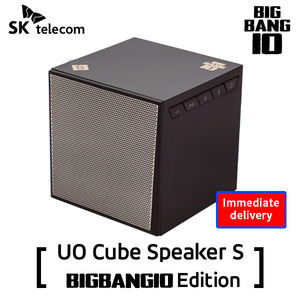 (English) [BIGBANG 10th Edition] Cube Speaker S