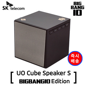 [BIGBANG 10th Edition] 큐브 스피커 S